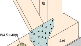 筋かい金物の施工~柱の背割りへのビス留め~対応方法2-6-○