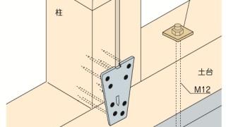 かど金物(プレートタイプ)の施工~背割り柱との干渉~対応方法3-6-○