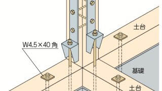 ホールダウン金物の施工~2個づかい~旧来の施工方法6-7-△