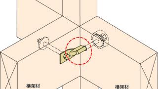 羽子板金物の施工~横架材への接触~誤った取付け方7-1-×