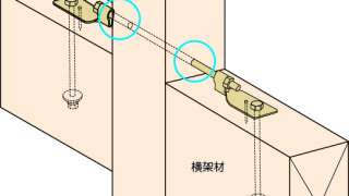 羽子板金物の施工~柱への接触~正しい取付け方7-2-○