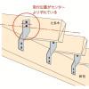 その他金物の施工~取付け位置(たる木金物)~誤った取付け方8-8-×