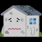 戸建住宅の大型リフォームのきっかけは、「家の老朽化」や「住宅設備の故障」 ~リクルート住まいカンパニー~ 「2017年 大型リフォーム実施者調査」