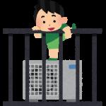 子どものベランダ転落防止で、安全対策を提言 ~東京都~