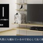 住宅収納のためのロイヤルSSシステム【シューノ】