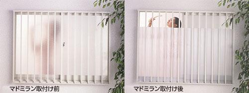 窓 目隠し 場 風呂 新築の脱衣所が玄関から丸見え!?カーテンで仕切らず目隠しする方法|自営業でも青森で新築一戸建てを建てるブログ