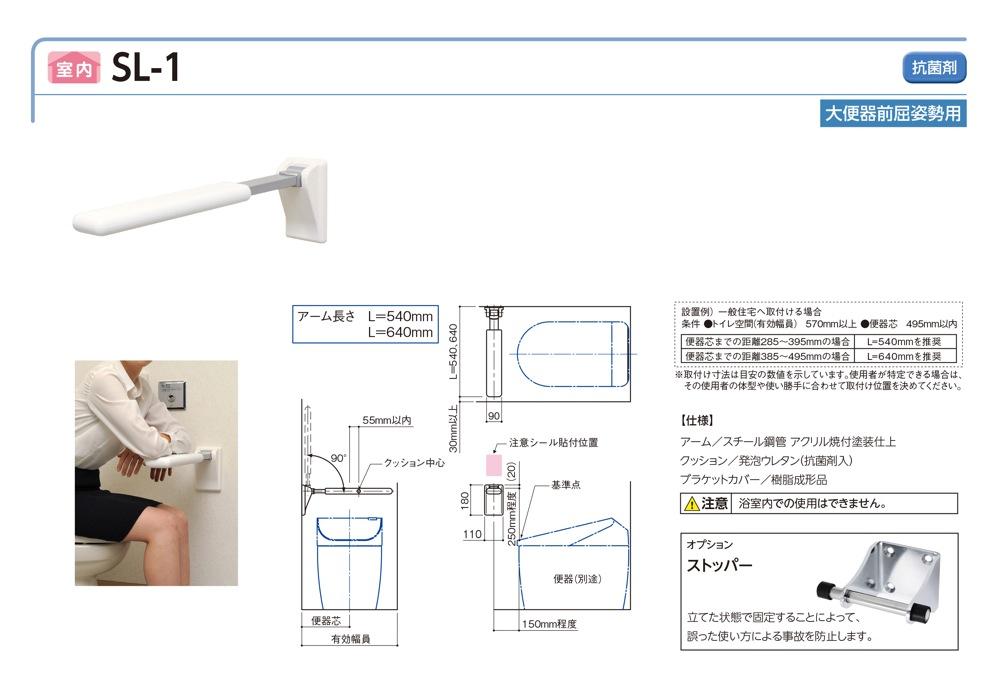 手すり ナカ 工業 【楽天市場】メーカー別 >